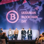 Ukrainian Blockchain Day — 25 марта 2018