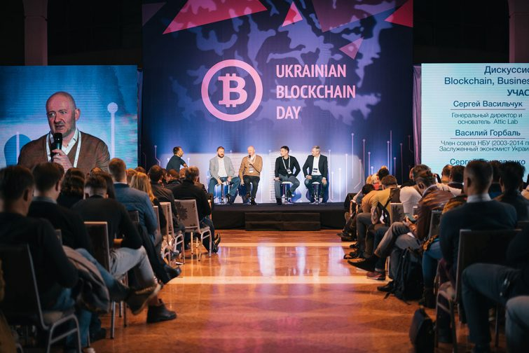 Ukrainian Blockchain Day - 25 марта 2018